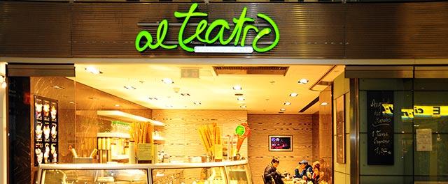 Al Teatro Eismanufaktur Berlin-Mitte – Bahnhof Friedrichstrasse